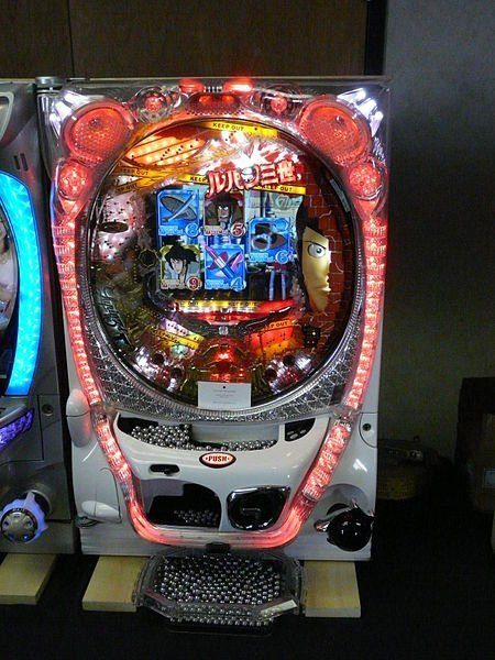 Pachinko machine